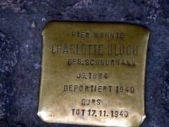 Kristallnacht2